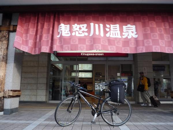 鬼怒川駅前