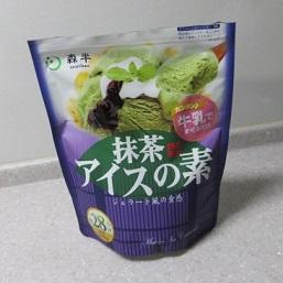 8月27日抹茶アイスの素1