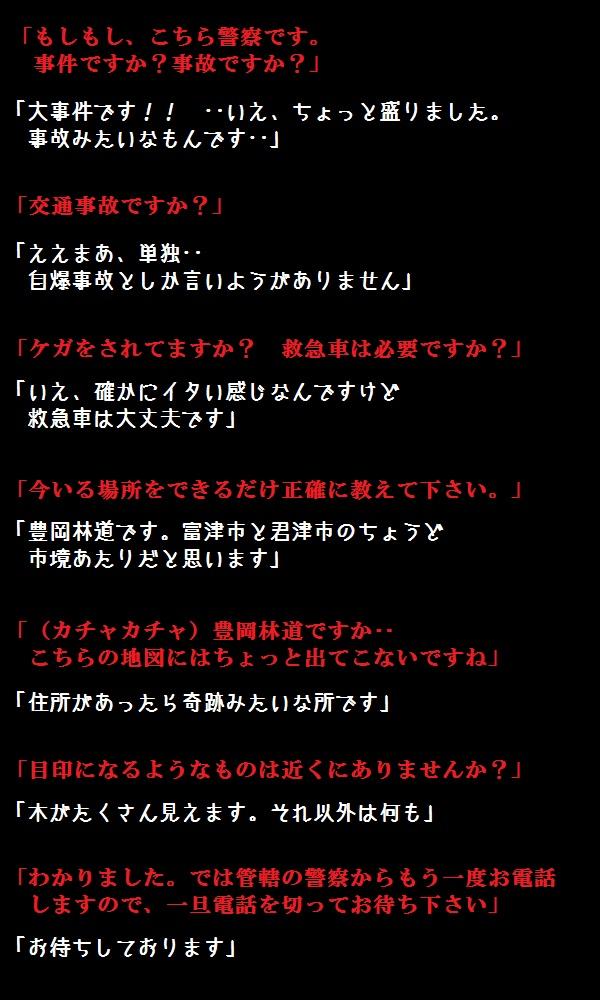 字幕用(1)