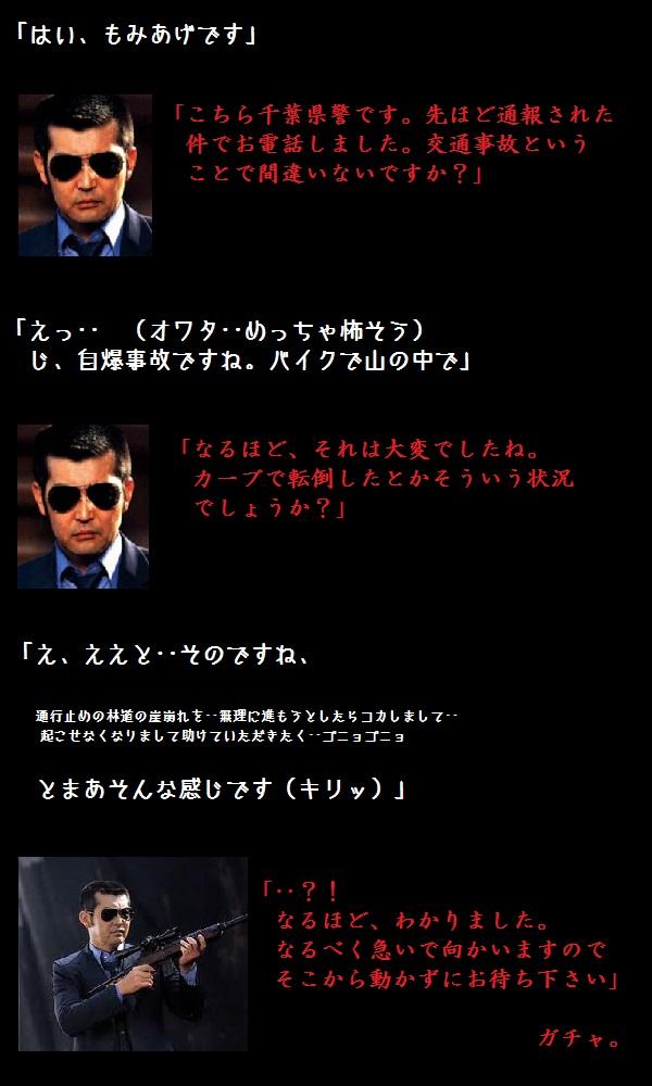 字幕用(2)