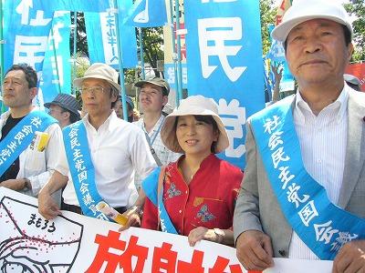 社民党10万人集会参加