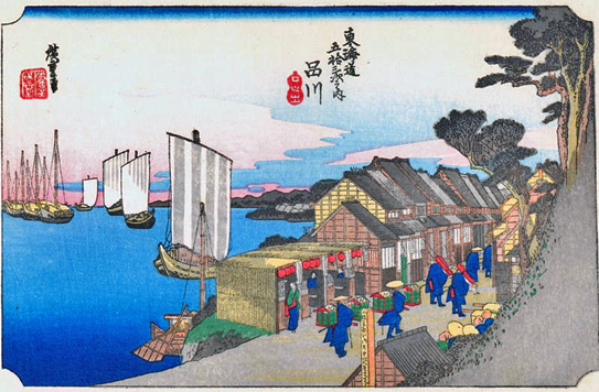 Hiroshigeshinagawa.jpg