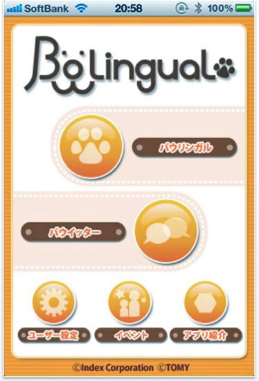 bawlingual1.jpg