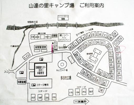 campmap.jpg