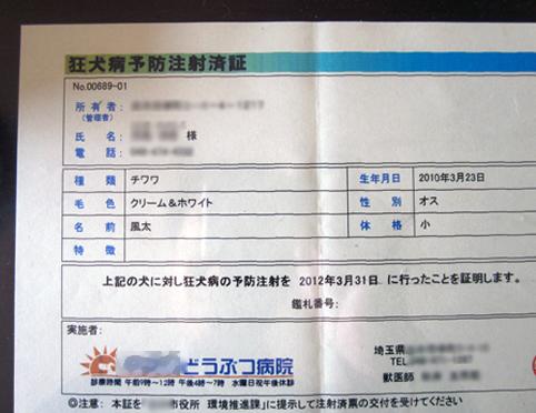 certificate1204_edited-1.jpg