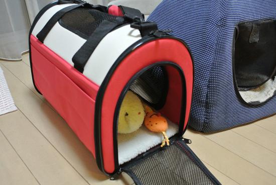 travelbag1208.jpg