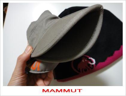 mammut6.jpg