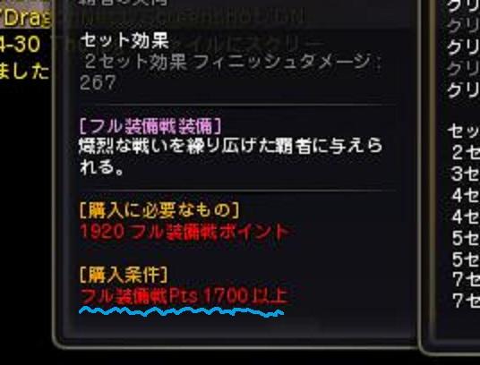 DN 2012-09-20 18-24-48 Thu