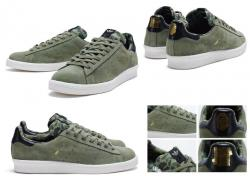 BAPE® × adidas originals × UNDEFEATED CP80s Olive