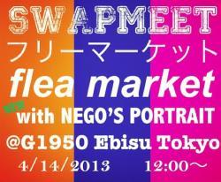 G1950 フリーマーケット
