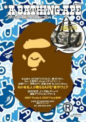 A BATHING APE 2013 SUMMER COLLECTION