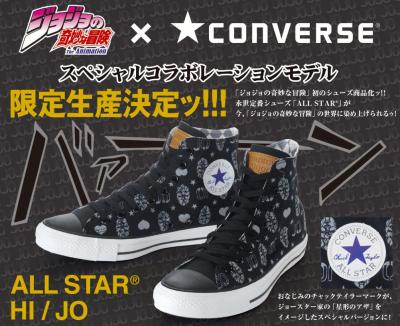 CONVERSE ALL STAR HI JOJO