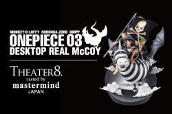 DESKTOP REAL McCOY ONEPIECE 03 mastermind JAPAN 別注Ver.