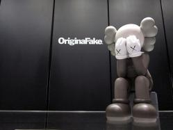 KAWS COMPANION (PASSING THROUGH) BROWN