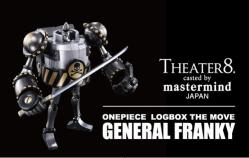 LOGBOX THE MOVE フランキー将軍 mastermind JAPAN 別注ver.