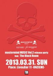 mastermind MUSIC Vol.2