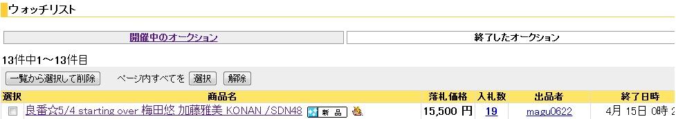 20130416_10.jpg