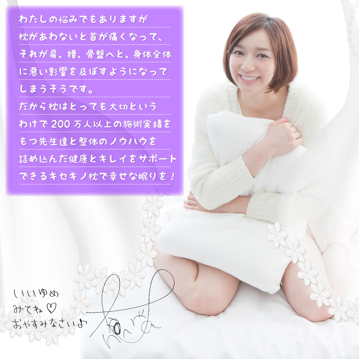 20130425_02.jpg