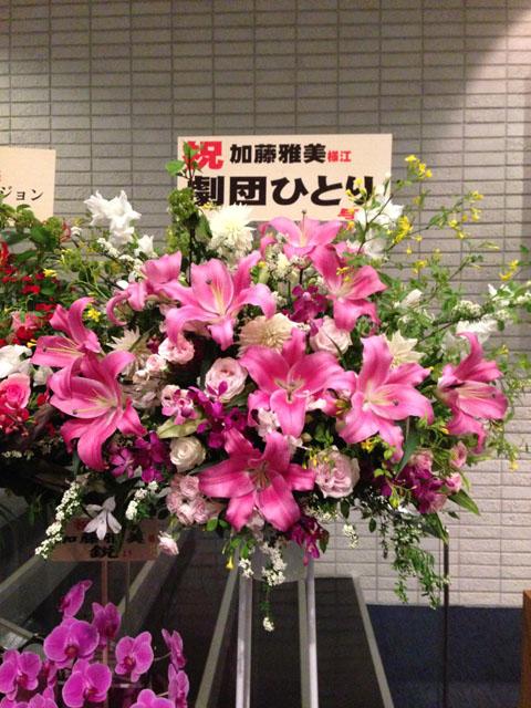 20130508_04.jpg
