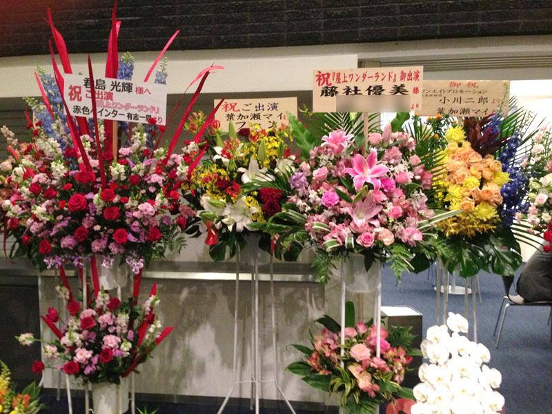 20130508_09.jpg
