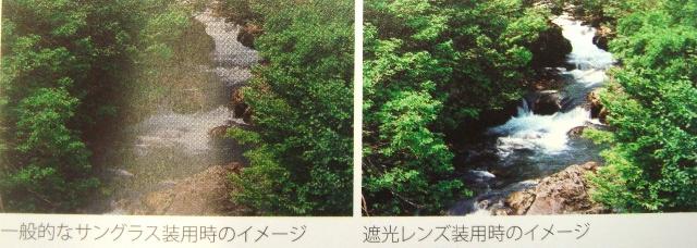 遮光レンズパンフ 003 (640x228)