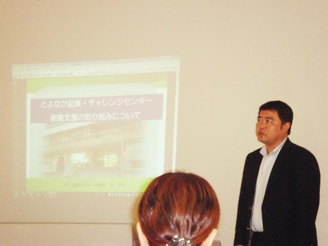 街づくり飯塚創業支援事業セミナー風景 2012-10-29 001 (640x480)