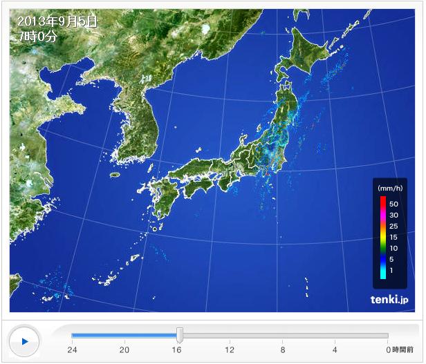9月5日 関東の降水量