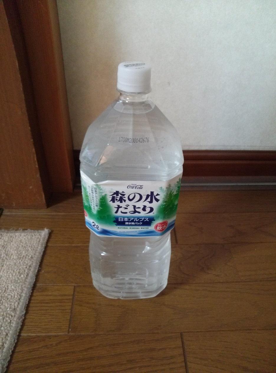 CAM01321.jpg