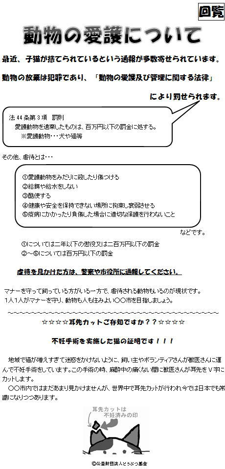 image_20131007222939152.jpg