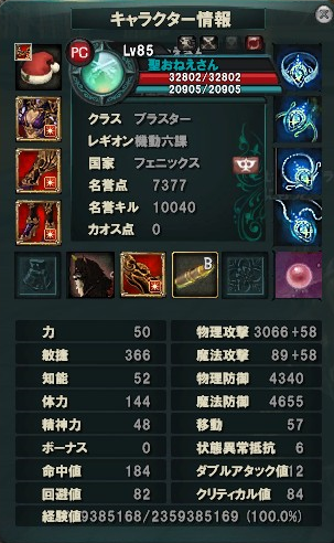 風+終末+2nd