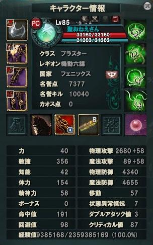 風+夜明け+3rd