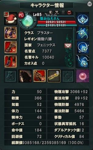水+終末+2nd
