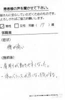 2012.7.9明徳卓球部
