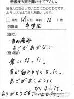 2012.7.7渕山カンナ