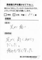 2012.7.7渕山幸子