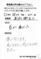 2012.7.7渕山千加