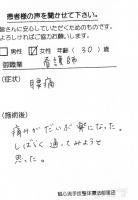 2012.8.1石川千恵