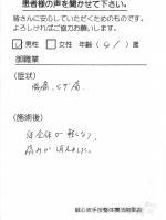 2012.8.11喜田哲也