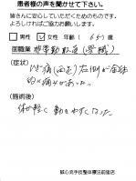 2012.8.18小松道子