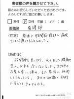 2012.8.22窪内真巳子