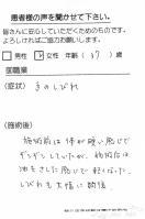 2012.8.27川村富有子