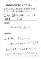 2012.9.11沖おかあさん