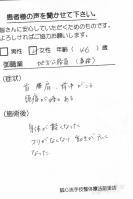 2012.9.15谷内智佐