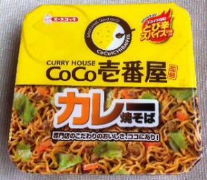 CoCo壱番屋カレー焼きそばパッケージ
