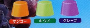フルーツキャンディ種類