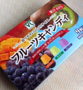 フルーツキャンディパッケージ