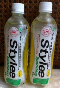Stylee2本