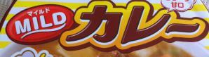マイルドチキラーロゴ