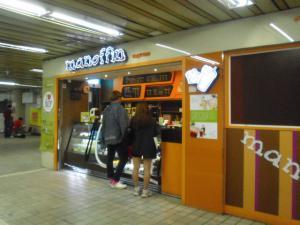 ソウルパン屋muffin店