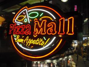 seoul 明洞pizzaネオン